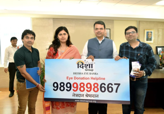 Read an inspirational story on how Swapnil is helping in building Blindness free India by encouraging people to build more eye banks