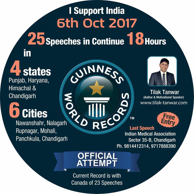 Tilak's inspirational story about achieving Guinness world record of most speeches in most Languages