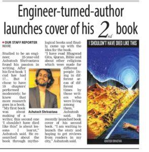 ashutosh story