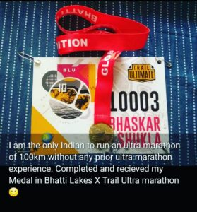 bhaskar shukla medals