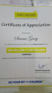 simmi garg achievement