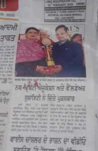 simm garg in news