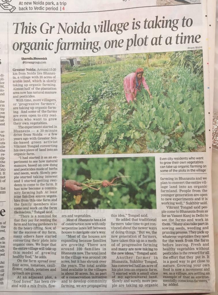 Vikrant Tongad encouraging organic farming