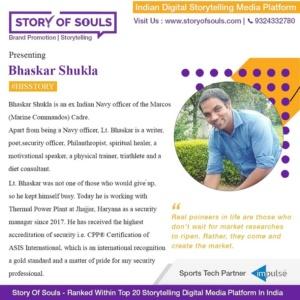 founder bhaskar shukla TUM