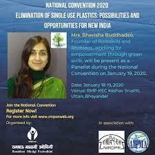 Environmentalist Bhavisha Buddhadeo at National Convention